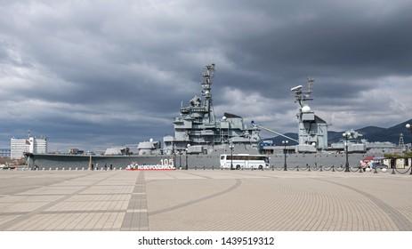 Novorossiysk, Russia - March 25: Old navy ship in Novorossiysk on March 25, 2019 in Novorossiysk, Russia.