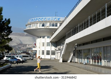 NOVOROSSIYSK, RUSSIA - SEPTEMBER 14, 2014: Marine station in the city of Novorossiysk. Novorossiysk is a city on the coast Tsemess Bay of the Black sea. An important transportation center of Russia.