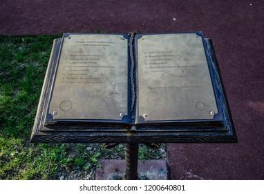 Novorossiysk, Russia - September 29, 2018: Book of thanks in the City Park of the city of Novorossiysk.