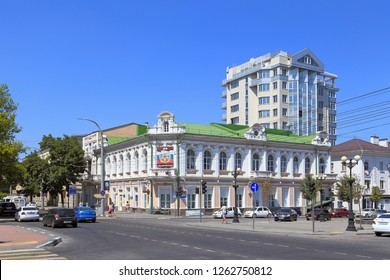 Novorossiysk, RUSSIA-AUGUST 07, 2015: Beautiful Soviet architecture of the mid-20th century. The Novorossisk Republic Of Street, 7