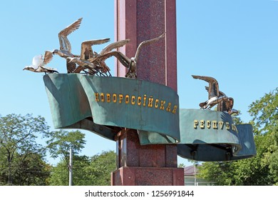 Novorossiysk, RUSSIA-AUGUST 10, 2015: Fragment of the Novorossiysk Republic monument in honor of the events of the first Russian revolution of 1905