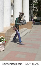 "Novorossiysk, RUSSIA-AUGUST 10, 2015: Sculpture ""Student"" at the entrance to Novorossiysk College of construction and Economics"