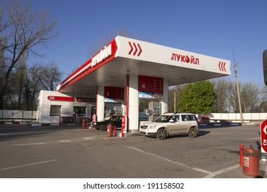 NOVOSHAKHTINSK, ROSTOV OBLAST, RUSSIA - April 27, 2014: Lukoil Petrol Station. LUKOIL is a major international oil & gas company, accounting for 2.1% of global output of crude oil