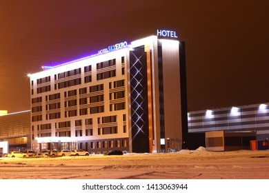 NOVOSIBIRSK - 07 FEBRUARY 2016: Novosibirsk Expo centre. Night view. Novosibirsk Expocentre - young and perspective exhibition complex.