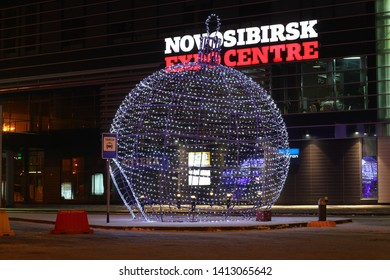 NOVOSIBIRSK - 24 DECEMBER 2017: Novosibirsk Expo centre. Night view. Novosibirsk Expocentre - young and perspective exhibition complex.