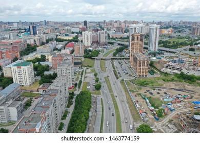 Novosibirsk Panorama Images, Stock Photos & Vectors