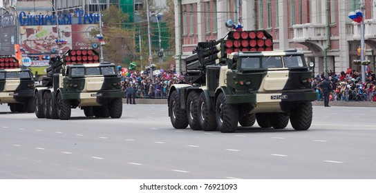 NOVOSIBIRSK - MAY 9: The  Military parade dedicated to Victory Day in Great Patriotic War (World War II), display of military equipment on May 9, 2011, Novosibirsk Russia