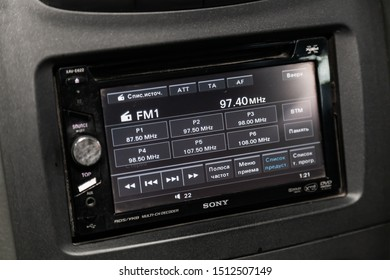 Novosibirsk, Russia – August 27, 2019:  Hyundai Santa Fe, Modern black car interior: radio, tv, dvd,audio system with monitor  and control buttons