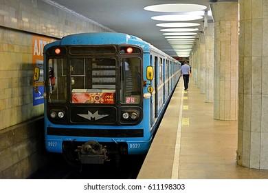 NOVOSIBIRSK, RUSSIA - AUGUST 27 - The 81 series train at the Ploshchad Garina-Mikhaylovskogo terminus station of Dzerzhinskaya Line of Novosibirsk Metro on August 27, 2016 in Novosibirsk, Russia