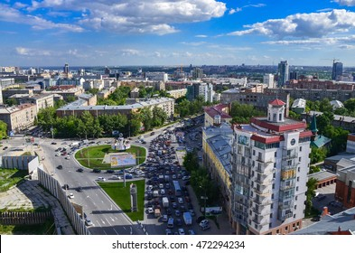 NOVOSIBIRSK, RUSSIA - JULI 3, 2013 : View of Novosibirsk city center. Panorama of busuness city. Summer cityscape of Novosibersk, Russia