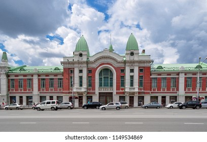 Novosibirsk / Russia — June 24, 2011:  the Museum of local history, a major museum demonstrating the culture of Siberia. The building, located on Krasny Avenue, is a former city trade building