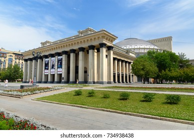 Novosibirsk, Russia - June 29, 2017: Novosibirsk State Academic Opera and Ballet Theatre. It opened in 1945