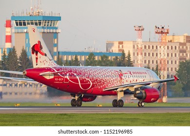 Novosibirsk, Russia – June 7, 2018: Airbus A319-111 VQ-BCP Rossiya Airlines in sports livery on the runway of Tolmachevo International Airport
