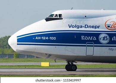 Novosibirsk, Russia – June 7, 2018: Antonov An-124-100 Ruslan RA-82079 Volga Dnepr Airlines on the runway of Tolmachevo International Airport.