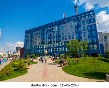 NOVOSIBIRSK, RUSSIA - JUNE 8, 2018: Modern business center in the downtown.