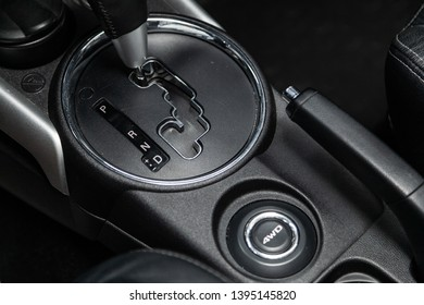 Novosibirsk, Russia - May 10, 2019:  Mitsubishi ASX,close-up of the accelerator handle and 4 WD buttons. Photography of a modern car on a parking in Novosibirsk