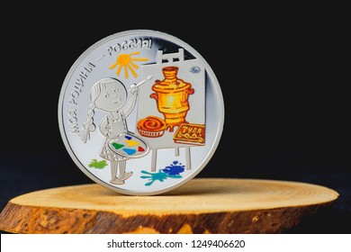 Novosibirsk / Russia-December 03.2018: memorable badge of the winner of the contest Young numismatist,at the international exhibition Coins-2018.My Homeland-Russia. Tula
