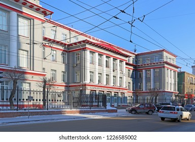 Novosibirsk, RUSSIA-FEBRUARY 16, 2016: Novosibirsk scientific research Institute of traumatology and orthopedics named after Tsivyan