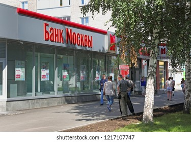 """Novosibirsk, RUSSIA-JULY 31, 2015: the facade of the building """"Bank of Moscow"""". Gogol Street, 9"""