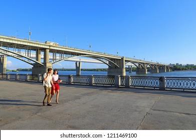Novosibirsk, RUSSIA-JULY 31, 2015: Oktyabrsky (Municipal) bridge over the Ob river