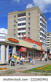 """Novosibirsk, RUSSIA-JULY 31, 2015: shop called """"Synthetics"""" on a summer day. Gogol street, 7"""