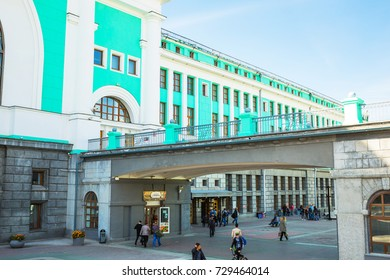"""Novosibirsk, Siberia, Russia - 17 September 2017: the Building of the railway station """"Novosibirsk-Main"""". Architectural elements"""