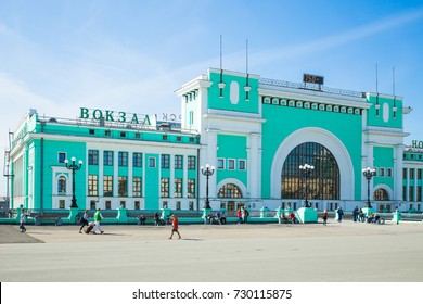 "Novosibirsk, Siberia, Russia - 17 September 2017: the Building of the railway station ""Novosibirsk-Main"" and the area named Garina-mikhaylovskogo"
