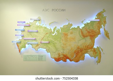 NOVOVORONEZH, RUSSIA - APR 11, 2017: Map of Russian NPPs on the wall in the museum of the Novovoronezh NPP