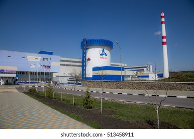 Novovoronezh, Russia - April 04, 2015: Fifth power unit of the Novovoronezh Nuclear Power Plant. Blog tour to Nuclear Power Plant on April 04 2015, in Russia