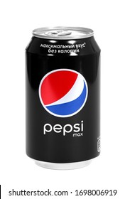 Novyy Urengoy, Russia - April 8, 2020: Aluminium can of the Pepsi Max isolated over white background.