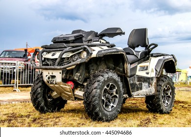 NOVYY URENGOY, RUSSIA - JUNE 25, 2016: Quad bike Can-Am BRP Outlander at the countryside.