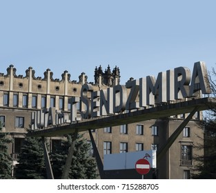 Nowa Huta, Poland - September 13, 2017:  Tadeusz Sendzimir Steelworks opened in 1954 in a newly built, Socialist Realist city funded by the Soviet Union. It's Poland's second largest steel mill.