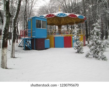 nowember in snow . - Shutterstock ID 1230795670