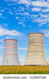 NPP, Cooling towers of the nuclear power plant which is under construction in Astravets, Grodno region, Belarus. July 2018. These coolers resemble the chess pieces the rook