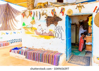 NUBIAN VILLAGE, EGYPT - DEC 2, 2014: Interior of a house in a Nubian village near Aswan, a settlement along the banks of the Nile from northern Sudan to Aswan