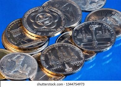 Numismatics or coin collecting, studies the history of coinage and monetary circulation in different countries of the world and the identification of numismatic monuments of culture.