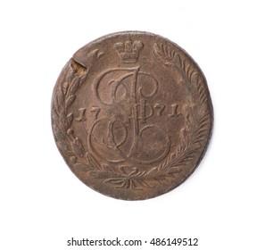 numismatics, old Russian 5 kopeck 18th century