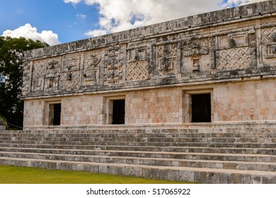 The Nunnery, Uxmal, an ancient Maya city of the classical period. One of the most important archaeological sites of Maya culture. UNESCO World Heritage site