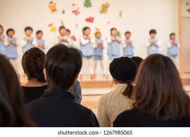 Nursery school recital
