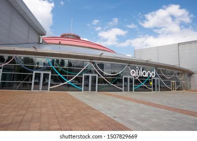 Nursultan, Astana, Kazakhstan, Duman entertainment center, water park, aquarium, July 2019, entrance view