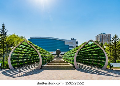 Nur-Sultan Astana New Square Flower Park Tsvetochnyy Sad Picturesque View on a Sunny Blue Sky Day