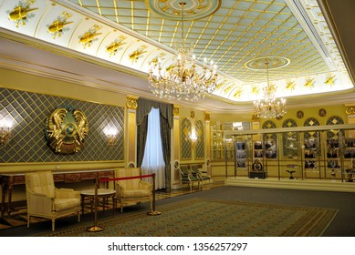 Nur-Sultan, Kazakhstan - March 24, 2019 - Interior of the Museum of the First President of the Republic of Kazakhstan in Nur-Sultan (Astana)
