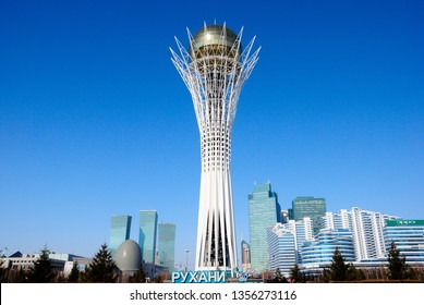 Nur-Sultan, Kazakhstan - March 24, 2019 - View of Baiterek Tower with its golden sphere in Nur-Sultan (Astana)