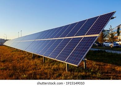 Nur-Sultan, Kazakhstan - October   2020. Photovoltaic solar cell panels as renewable energy source. Street functional decoration. Environmental theme. Green energy concept. Solar energy