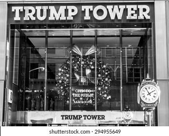 NY - MANHATTAN, 31 DEC 2014: Trump Tower exterior building details in Manhattan