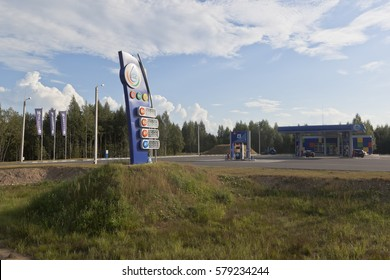 "Nyuksensky District, Vologda Region, Russia - August 10, 2016: Gas station company ""NTC"" on Sukhonsky tract in Nyuksensky District Vologda region"