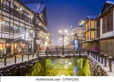 Obanazawa Ginzan Onsen, Japan hot springs town.
