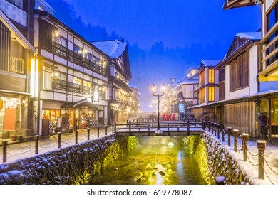 Obanazawa Ginzan Onsen, Japan hot springs town in the snow.