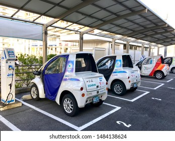 """Obara, Aichi Prefecture's, Japan: November 28 2018. The Super-Compact Electric Vehicle COMS by """"Toyota Auto Body""""  a manufacturing subsidiary of the Toyota group based in Japan."""