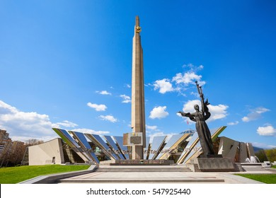Obelisk at the Belarusian Great Patriotic War Museum. It is a museum in the center of Minsk, Belarus. The conception of a museum commemorating the German Soviet War.